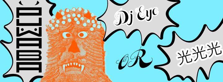 London: PUWABA! with DJ YAMANTAKA EYE (Boredoms) Poster