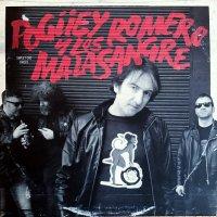 Poguey Romero y los Malasangre - Gato Negro 7-inch