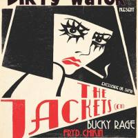 Dirty Water Club & Weirdsville Present: ​The Jackets, The Bucky Rage and Fryd Chikin with DJ MR A & Miss A and DJ PJ @Nambucca 08/12/2017
